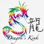 Kazigrrl dragons kink blog badge